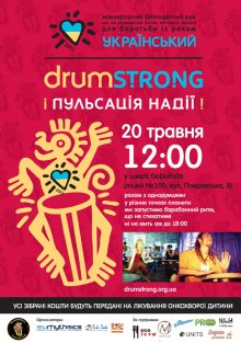 DrumSTRONG