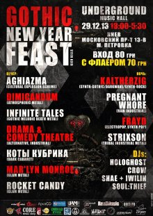 Kiev Kills: Gothic New Year Feast 2013