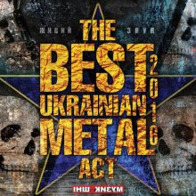 The Best Ukrainian Metal Act