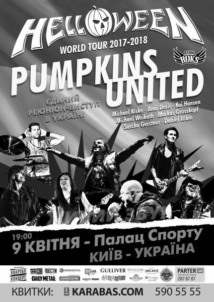 Helloween - Pumpkins United World Tour в Киеве