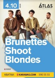 04.10.2019/ Atlas / Brunettes Shoot Blondes