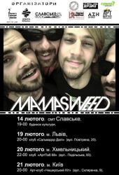 Лютий 2009 / Київ / Mamasweed
