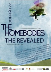 Жовтень 2009 / Київ / The Homebodies та інші