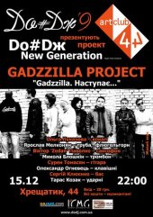 Грудень 2009 / Київ / Gadzzila project