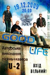 Грудень 2009 / Київ / Goodlife